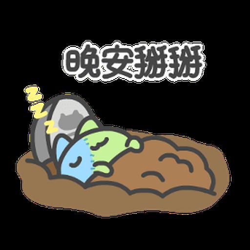 貓貓蟲-咖波 傑出的一年 跨年貼圖 - Sticker 24