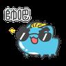貓貓蟲-咖波 傑出的一年 跨年貼圖 - Tray Sticker