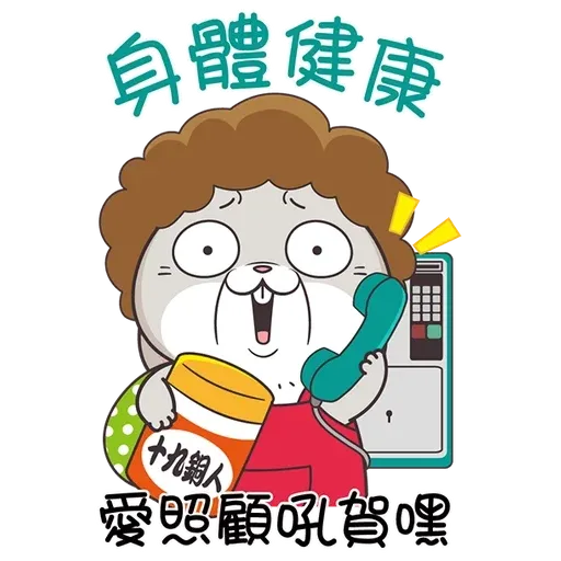 Love mum - Sticker 27