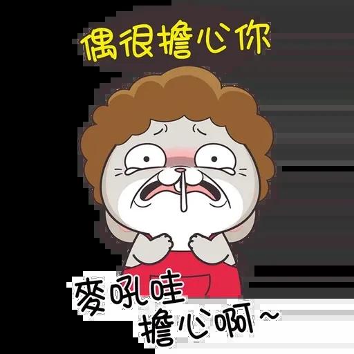 Love mum - Sticker 22