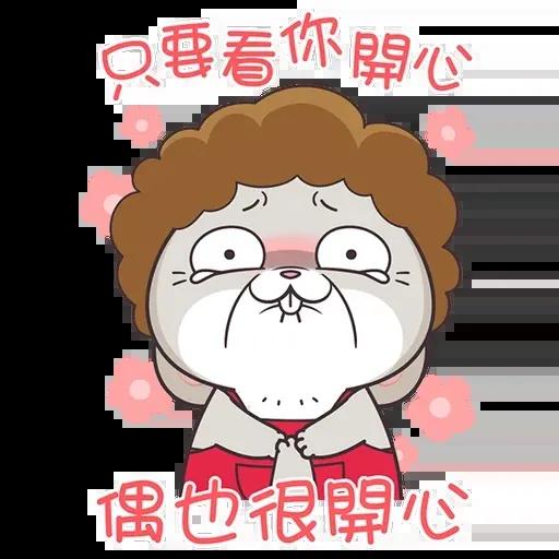 Love mum - Sticker 26