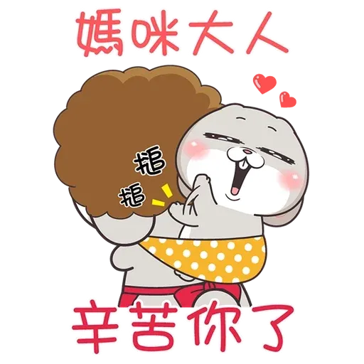 Love mum - Sticker 17