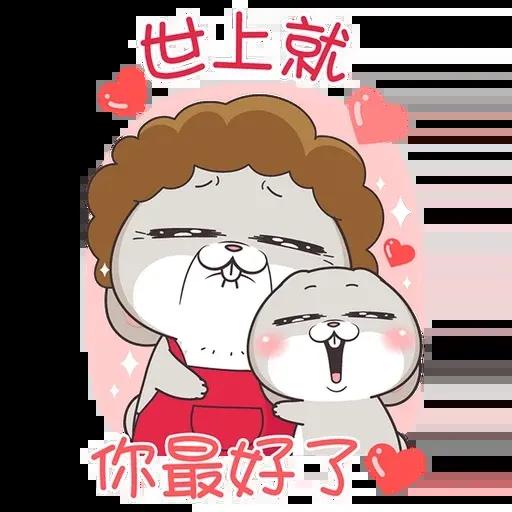 Love mum - Sticker 15