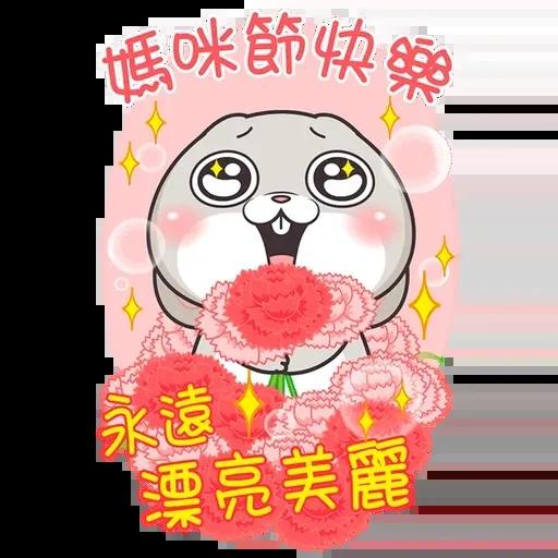 Love mum - Sticker 12