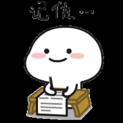 LIL+Bean - Sticker 14
