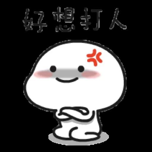 LIL+Bean - Sticker 10