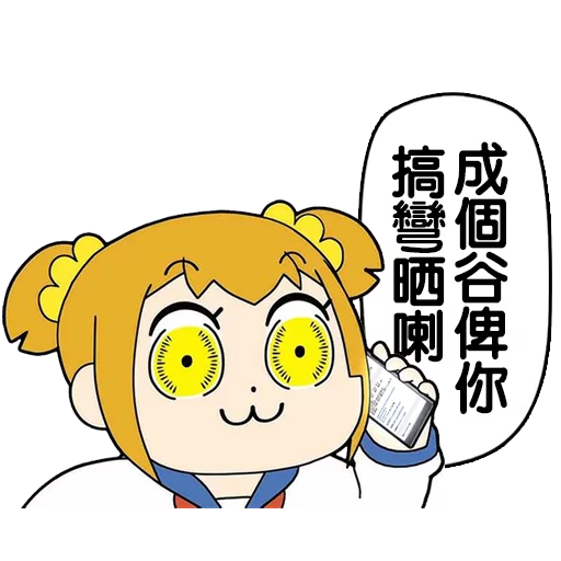 padhk最mean sticker pack - Sticker 29