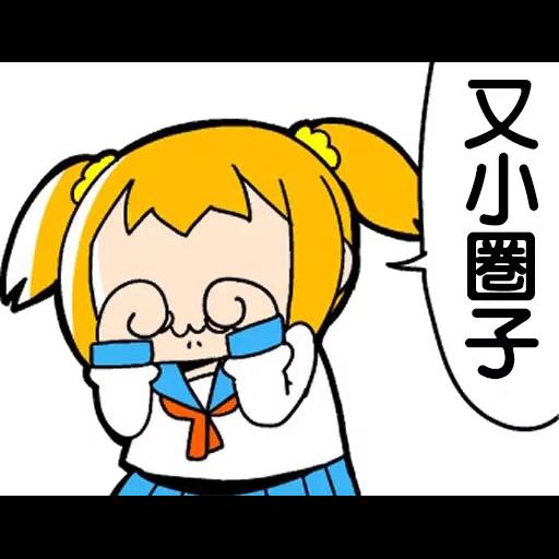 padhk最mean sticker pack - Sticker 8