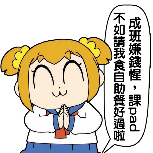 padhk最mean sticker pack - Sticker 22