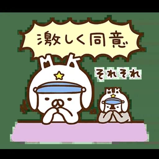 nekopen mk - Sticker 16