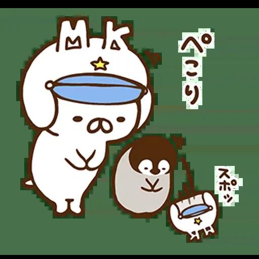 nekopen mk - Sticker 7