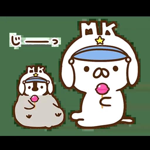 nekopen mk - Sticker 13