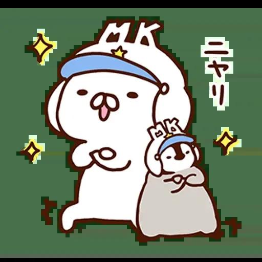 nekopen mk - Sticker 6