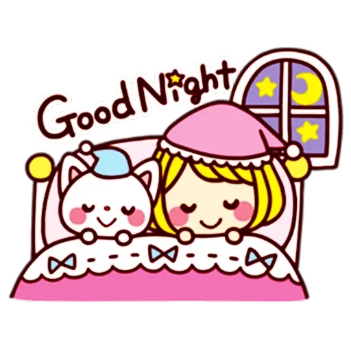 Girl and cat - Sticker 5