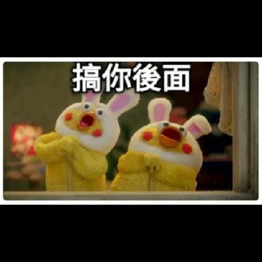 chicken - Sticker 30