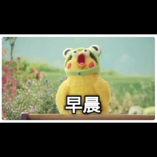 chicken - Sticker 17