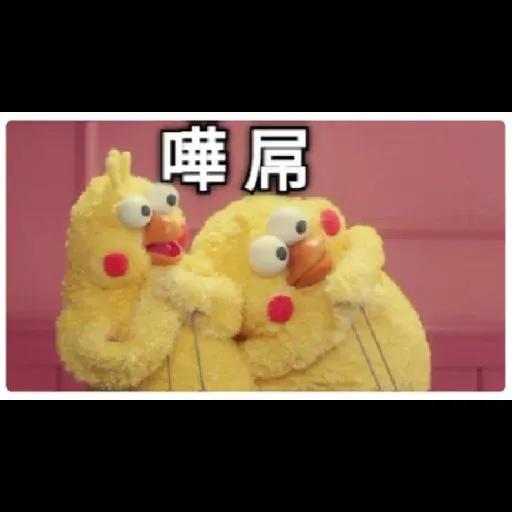 chicken - Sticker 26