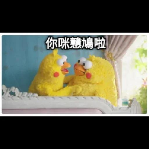 chicken - Sticker 15