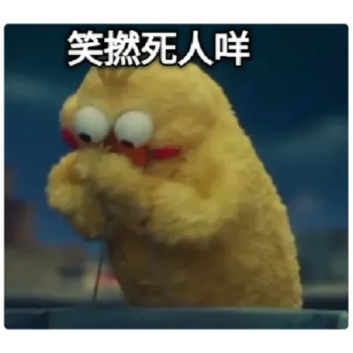 chicken - Sticker 29