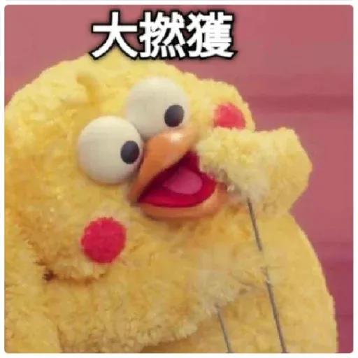 chicken - Sticker 27
