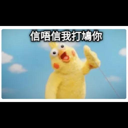 chicken - Sticker 14