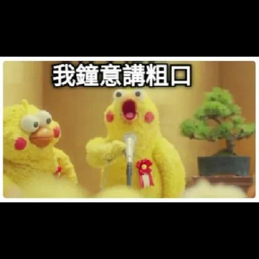 chicken - Sticker 18
