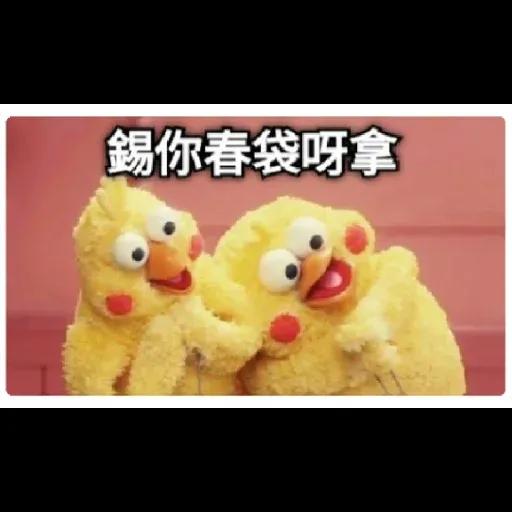 chicken - Sticker 7