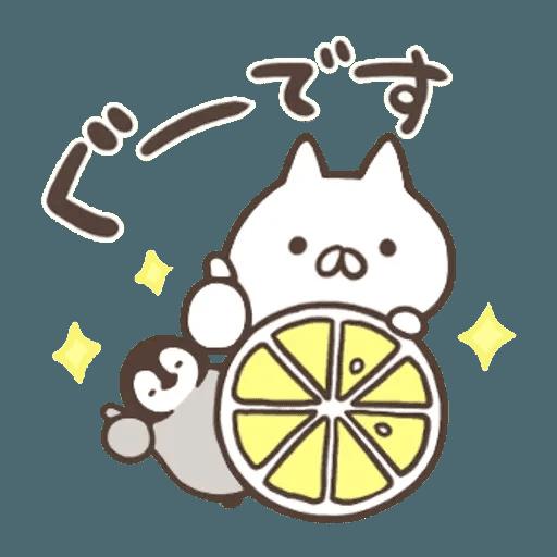 日和 summer 1 - Sticker 2