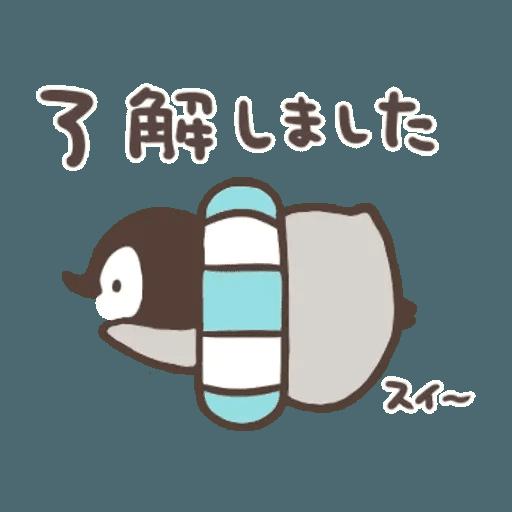 日和 summer 1 - Sticker 3