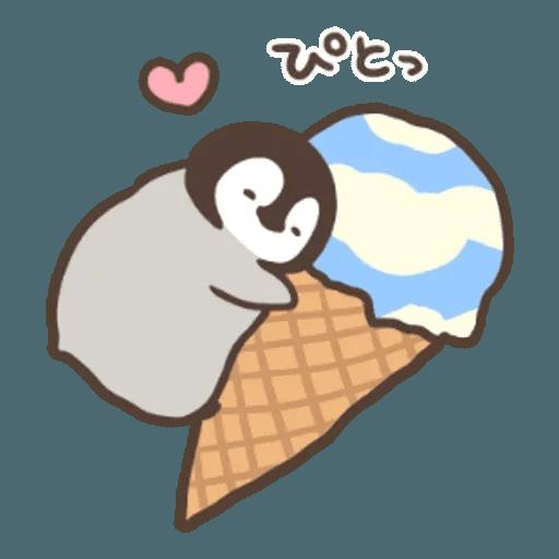 日和 summer 1 - Sticker 19
