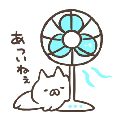 日和 summer 1 - Sticker 16