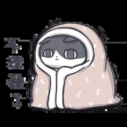 廢貓阿米2 - Sticker 9