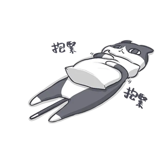 廢貓阿米2 - Sticker 12