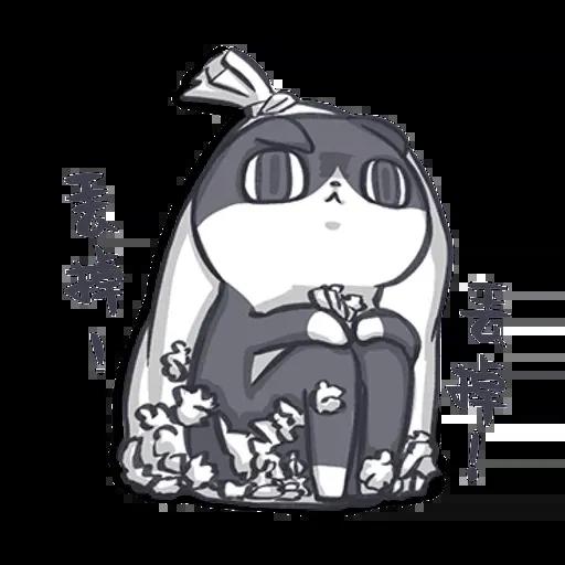 廢貓阿米2 - Sticker 8