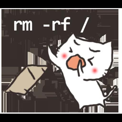 Telegram - Sticker 4