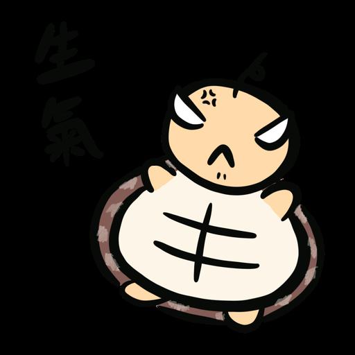 Momo the turtle 2 - Sticker 1