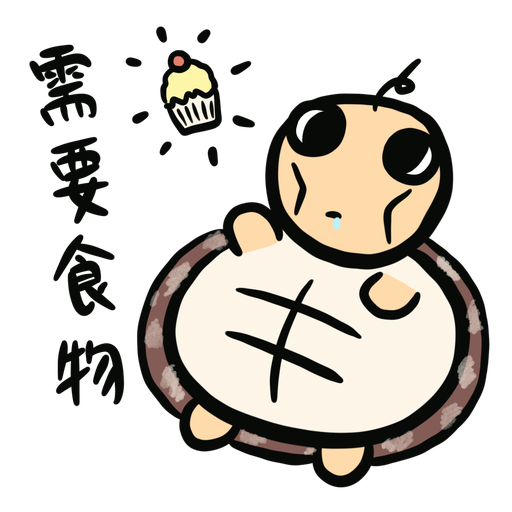Momo the turtle 2 - Sticker 11