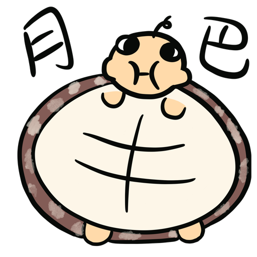Momo the turtle 2 - Sticker 8