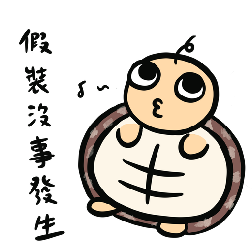 Momo the turtle 2 - Sticker 5