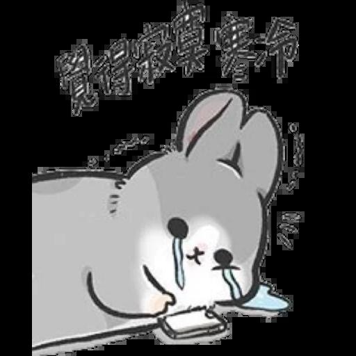 兔兔 - Sticker 28