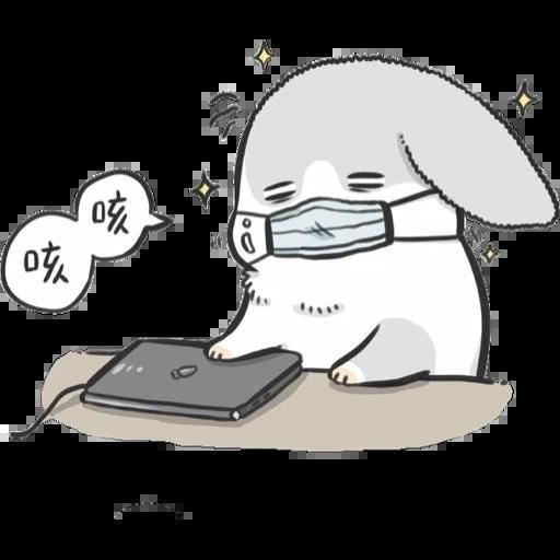 兔兔 - Sticker 26