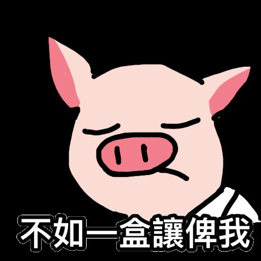 抗爭吉祥物Memes(抗疫版) - Sticker 14