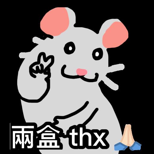 抗爭吉祥物Memes(抗疫版) - Sticker 13