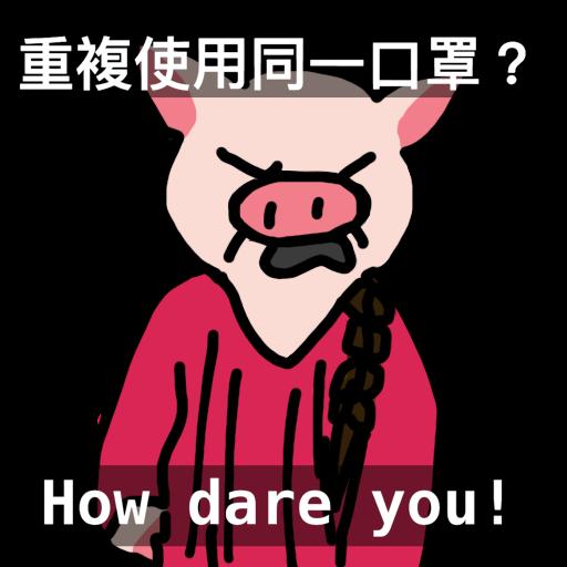 抗爭吉祥物Memes(抗疫版) - Sticker 16