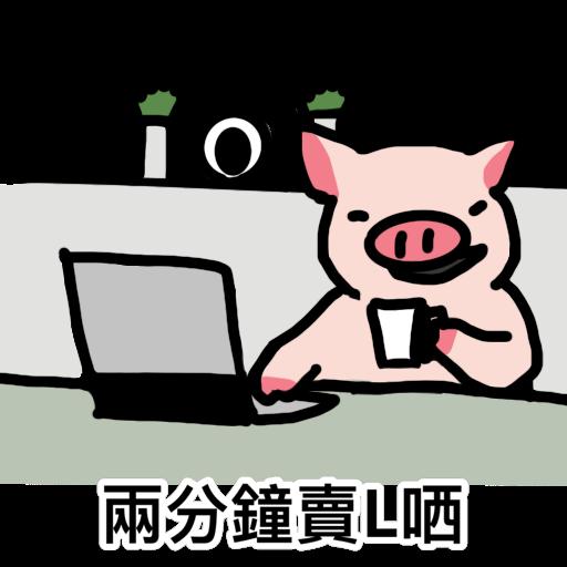 抗爭吉祥物Memes(抗疫版) - Sticker 12