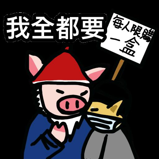 抗爭吉祥物Memes(抗疫版) - Sticker 15