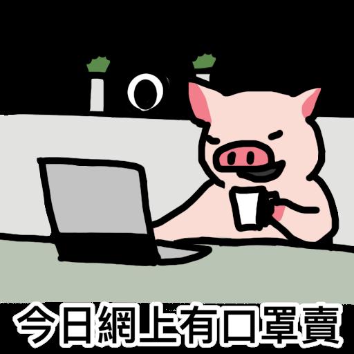 抗爭吉祥物Memes(抗疫版) - Sticker 11