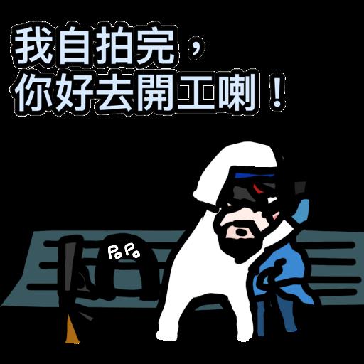 抗爭吉祥物Memes(抗疫版) - Sticker 25