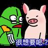 抗爭吉祥物Memes(抗疫版) - Tray Sticker