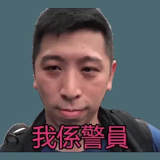 Popo - Sticker 8